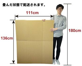 ダンボール箱(段ボール箱)190サイズ