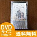 プチプチ 袋 A5(DVD)サイズ 500枚セット(ぷちぷち エアキャップ 梱包・緩衝材)