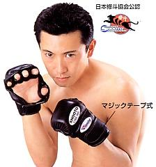 [association of shooto official recognition in Japan] a shooto glove (a magic tape type)