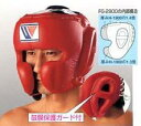 Head guard face guard type for recommended headgear winning exercises