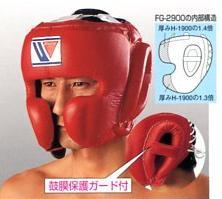 IN STOCK in AMERICA-YA warehouse  WINNING Head Gear face guard type FG2900 with AMERICA-YA Original Bag