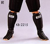 Winning leg guard pair (build-to-order manufacturing)