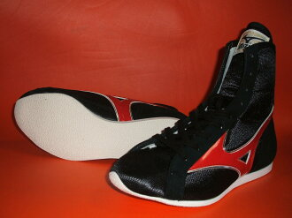 ミズノショート boxing shoes ( our original black x red ) ランバードロゴ into オリジナルシューズバッグ with (boxing supplies & ring shoes)