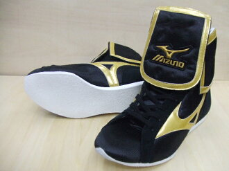 MIZUNO Boxing Shoes - America-Ya Orijinal