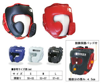 Request a ISAM-Japan headguard ( BOXER )