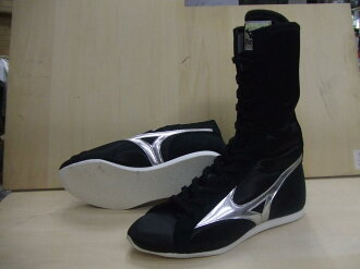 Mizuno boxing shoes 13 holes long black x mirror silver