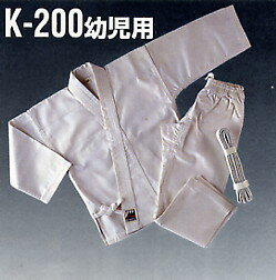 Mitsuboshi karate clothing for toddlers rubber type # 000