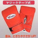A winning punching glove (thickness 20mm) (boxing article)
