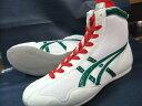 アシックスショートボクシングシューズ アメリカ屋オリジナルカラー白x赤xグリーン