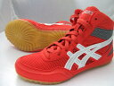 [sale] It is recommended in substitution for asics wrestling shoes boxing shoes for kids