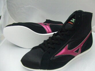 ミズノショート boxing shoes ( our original black x metal rose ) ランバードロゴ on original shoe bag with (boxing supplies & ring shoes)