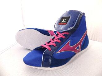 ミズノショート boxing shoes ( x metal Rose Blue ) ランバードロゴ on original shoe bag with (boxing supplies & ring shoes)