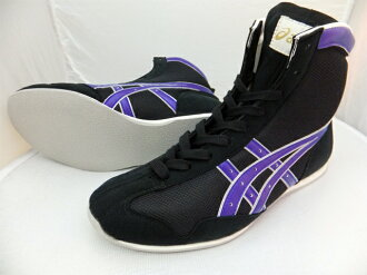 アシックスショート boxing shoes America-ya original color black / grayish purple