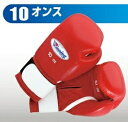Glove (10 ounces) boxing glove for winning amateur exercises