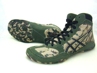 Instead of the SPLIT SECOND L.E.CAMO asics Wrestling Shoes boxing shoes recommended
