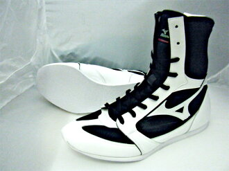 America-ya 2010 Mizuno boxing shoes (black and white line ) original shoe bag