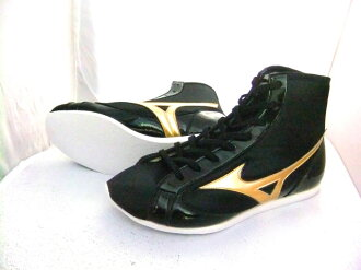 ミズノショート boxing shoes ( our original black / metal gold ) ランバードロゴ on original shoe bag with (boxing supplies & ring shoes)