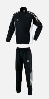 Mizuno warm up suit top and bottom set mizuno black x White