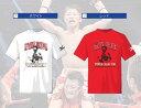 【一部地域を除き送料込】WBC世界ライトフライ級チャンピオン井上尚弥選手MIZUNO製記念Tシャツ