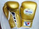 【特別価格】Winningウイニング公式試合用 ボクシング グローブ(10オンス)ゴールド