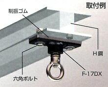 Training bag for hanging metal ( winning boxing supplies )