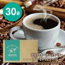 【32%OFF/おうち時間】MCTオイル配合バターコーヒー デカフェ オーガニックバタープレミアムコ