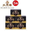 【期間限定 ポイント20倍/19%OFF】黒五葉茶ゴールド 30包 5箱セット 送料無料ダイエット