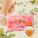 【送料無料】五葉茶ロイヤルビューティー 30包健康茶 美容茶 便秘茶 ダイエット茶 ダ