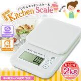 �� ��� ! �� ����̵�� !( ����� ) ���å������� 2kg ������ �Ϥ��� �ǥ����� ���̴� 2000g ���� ����� (����: �̤� ���å��� ���å����ƥ� ��ʪ ��������� ���� ) ������ �� �ǥ����륭�å������� 2kg