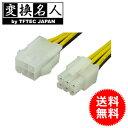 送料無料 ( メール便 ) 変換名人 4571284883123 PCI-E電源延長ケーブル(30cm) 送料無料 送料込 ◇ PCIE6P/CA30