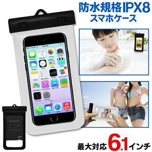 送料無料 !( メール便 ) iPhone8 iPhone8Plus iPhoneS