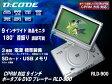 CPRM対応9インチポータブルDVDプレーヤー D:CODE / RLD-900