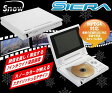 SIERAシエラ PDVD-826N MPEG4動画再生機能!!7インチ液晶ポータブルDVDプレーヤー