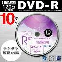 Ͽ���� �ǡ�����¸�ѡ�DVD-R���ǥ����� 10������ 1-16��®��120ʬ��4.7GB �ǥ��������� Ͽ���б� CPRM�б� �ǥ����� 10��ѥå� �ޤȤ��㤤 (����: �ǡ�����¸ �Dz� �ӥǥ���¸ ���� )�� Lazos DVD-R ��
