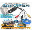 ◆ 激安 ! ◆ ビデオテープをDVDに簡単保存☆ デジタル変換 画像安定装置付 高速USB2.0 VHS/8mm FS-EasyCAP レコーダー コンバーター (検索: オーディオ 編集機材 ダビング DVD バックアップ 保存 )◇ USB ビデオキャプチャー