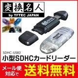 �� ��� ! �� ����̵�� ! ! ( ����� ) �Ѵ�̾�� 4571284889729������SDHC�����ɥ���� SDHC 32GB�б� Ķ��®��20MB/sec������̵�� ������ �� SDHC-USB2