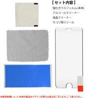 �ڷ��!���������̵��!(�����)iPhone6/iPhone6Plus�Ѷ������饹�ե�������9H�ʸ���iphone6iphone6Plusiphonedocomoau���եȥХ�9H���åץ�)�վ�5.5�����4.7��������������������饹�ե����