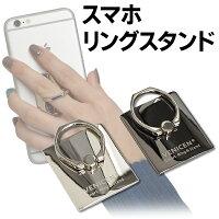 ����̵��!���ϵ���Ǥ�賰��OK!iphone��������ޥۥ��֥�å��б������ޥۥ������ɥ��ޡ��ȥե������(����iphone6iphone6Plusiphone5siphone5��������Ģ�����С�)�����������ޥۥ�������