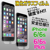 �ڷ��!���������̵��!(�᡼����)iphone6iphone6Plusiphone��iPhone6�Ѷ������饹�ե����