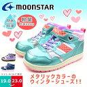 【あす楽】【送料無料】 moonstar...