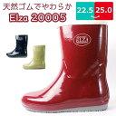 Elz20001-1