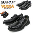 En-waka-wps-1