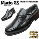 【送料無料】 メンズ ビジネス シューズ 紳士 靴 マリオ ...