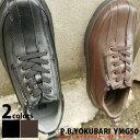 Ymg50_sale_1
