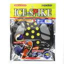 Icespike_1