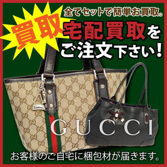 ★ free purchase packing Kit application ★ 01-GUCCI