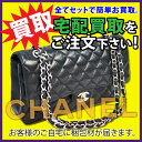 ★Free purchase packing kit application ★【 simple purchase 】 01-CHANEL [during CHANEL, matelasse, Cambon, caviar skin, new travel, an icon, a purchase]