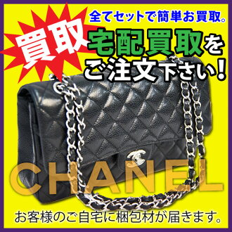 ★ free purchase packing Kit application ★ 01-CHANEL