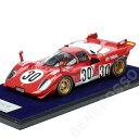 玩具, 興趣, 遊戲 - Look Smart 1/18スケール フェラーリ 512S 24H デイトナ 1970 #30 Scuderia Picchio Rosso LS18_08D