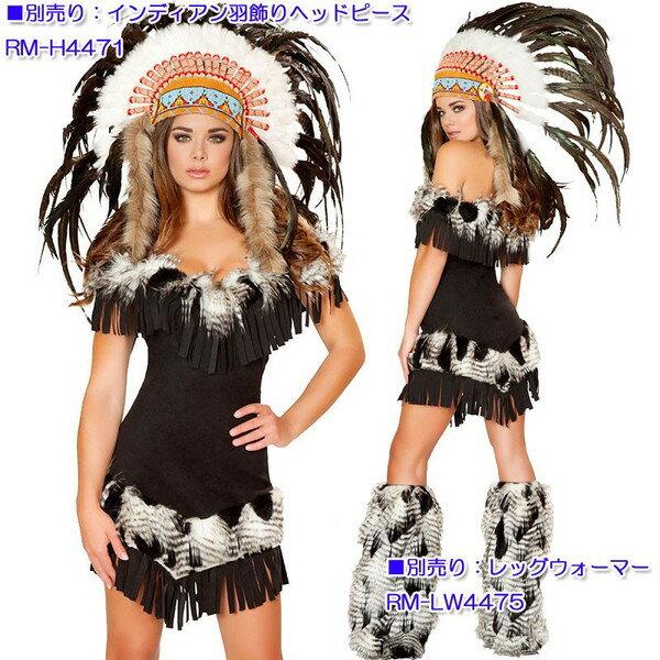 海外ブランドROMAローマハロウィンコスプレ衣装仮装レディースインディアンコスチュームドレス1pc仮